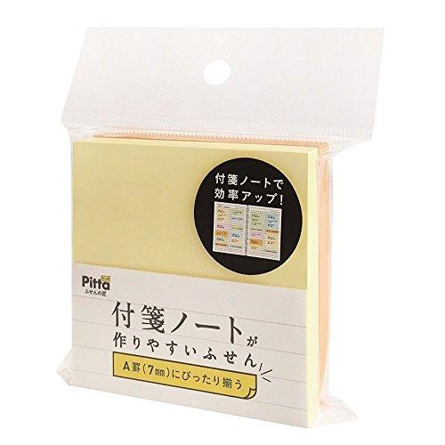 クラスタージャパン 付箋ノートが作りやすいふせん カラーアソート C-FNF-03