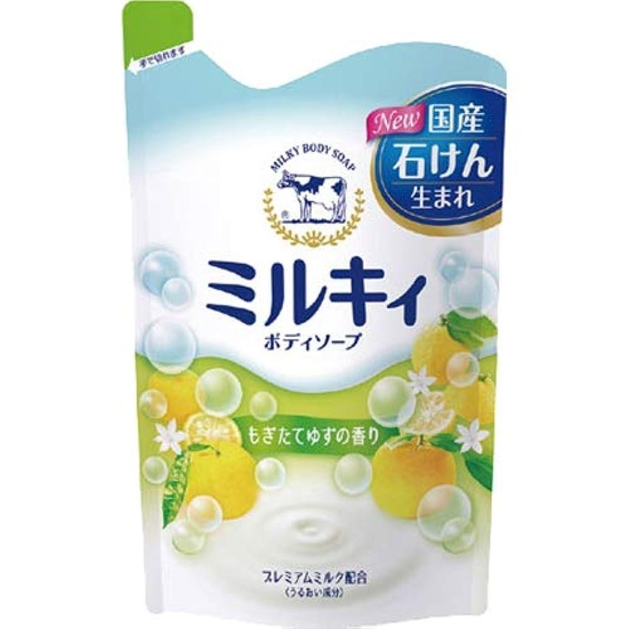 インターネット未使用化粧ミルキィ ボディソープ シトラスソープの香り 詰替用400mL