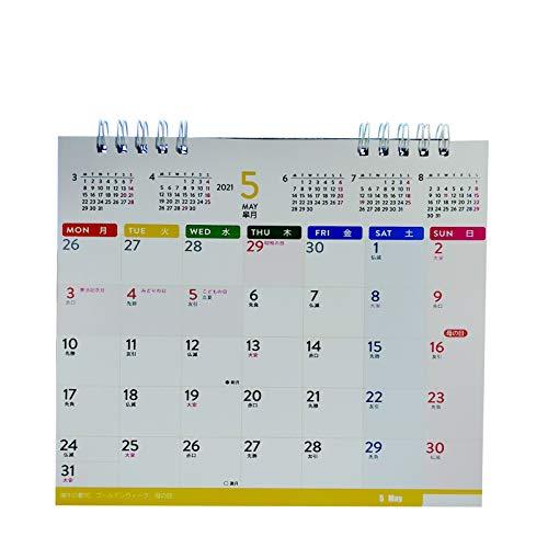 日历 2021最新日历 2021年新しいオフィスデスクトップデコレーションデスクカレンダースケジュール計画カレンダー 新年礼物 学生计划帮手