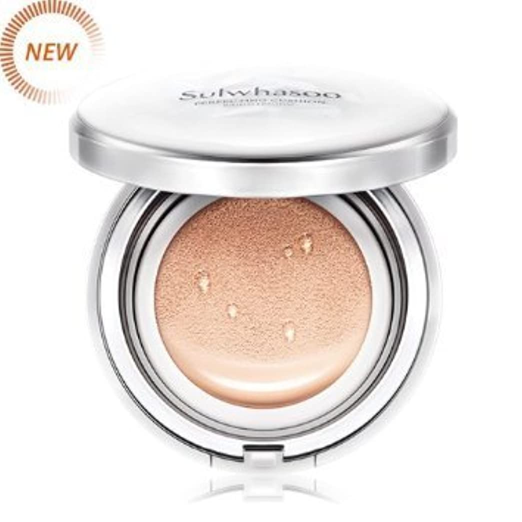 製造編集者毛布Sulwhasoo Perfecting Cushion Brightening SPF50+/PA+++ No.21 Medium Pink (並行輸入品)