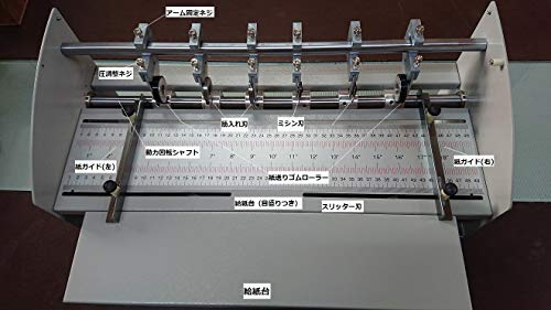 電動ミシン目加工 筋入れ加工 ペーパーカッター(裁断機) A3 卓上タイプ 1台3役 (本体セット)