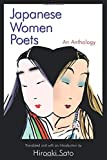 Japanese Women Poets: An Anthology (Japan in the Modern World)