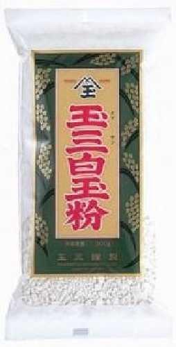 玉三 白玉粉 300g