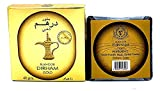 Bakhoor DiRHAM Gold 40 gm Made in UAE, ideale per uso interno ed esterno, incenso deodorante ad aria, facile da usare