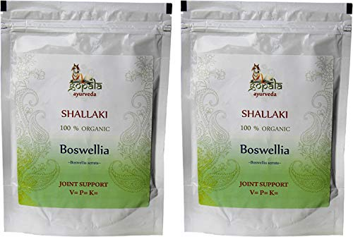 Shallaki Bio en poudre (2 sachets de 250g) - Boswellia serrata 250g par sachet | Plante ayurvédique traditionnelle - 100% certifiées biologiques UE | Complément alimentaire à base de plantes