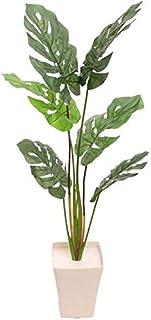 モンステラ プラ鉢 フェイクグリーン 人工観葉植物 高さ125cm