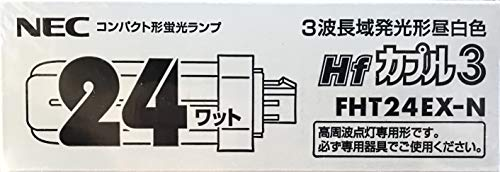NEC 【ケース販売特価 10個セット】 コンパクト形蛍光ランプ 24W 3波長形昼白色 Hfカプル3 高周波点灯専用形 FHT24EX-Nキキ_set