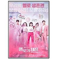 恋愛体質 30歳になれば大丈夫 ポスター 韓国 高画質 約42×30cm 映画 チョン・ウヒ チョン・ヨビン ハン・ジウン