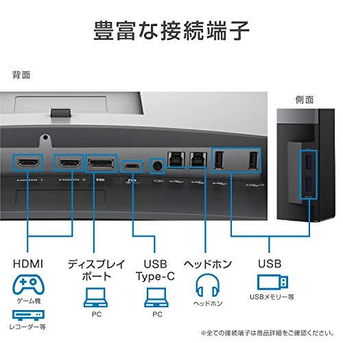 41n+UvCLLyL-DELLのウルトラワイドモニタ「U3419W」を購入したのでレビュー!USB-C接続対応の曲面ディスプレイ