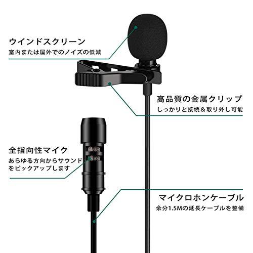 ZENLOクリップマイクコンデンサーマイクピンマイクミニマイク高音質スマホマイククリップ付きiPhone/iPad/Android/PC用3.5mmプラグ1.5mケーブル収納袋付属