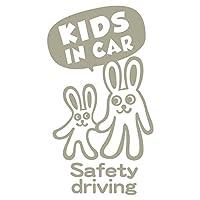 imoninn KIDS in car ステッカー 【パッケージ版】 No.44 ウサギさん (グレー色)