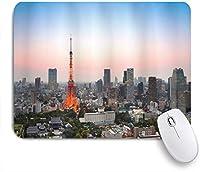 VAMIX マウスパッド 個性的 おしゃれ 柔軟 かわいい ゴム製裏面 ゲーミングマウスパッド PC ノートパソコン オフィス用 デスクマット 滑り止め 耐久性が良い おもしろいパターン (夕暮れ時の都会の東京の街並みAタワーと高層ビル)