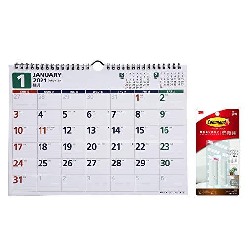 高橋 2021年 カレンダー 壁掛け A4 E64 ([カレンダー]) + 3M コマンド フック 壁紙用 カレンダー用 ホワイト 2個 CMK-CA01 セット