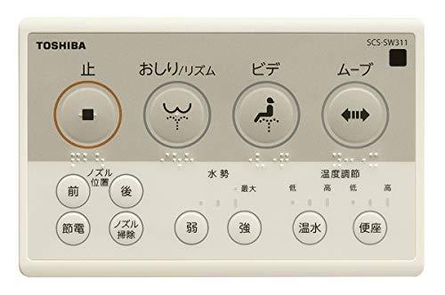 TOSHIBA(東芝)『瞬間式温水洗浄便座クリーンウォッシュ(SCS-SW311)』