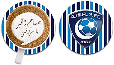 Ceramic Coffee Cup Saucer, Al Hilal Football Clup