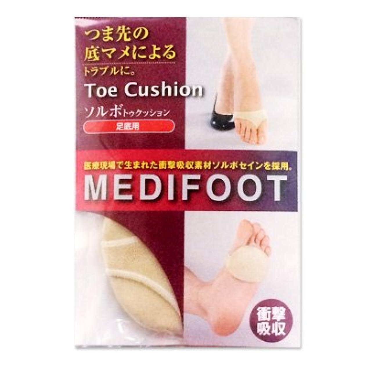 安全でない皮肉ネコソルボ トゥクッション 足底用[女性フリーサイズ(22-25cm)]63003