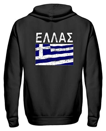 Griechenland - Fahne, Flagge, Griechisch, Grieche, Griechin, Hellas, Hellenen, Athen - Zip-Hoodie