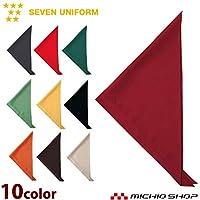 [セブンユニフォーム] 飲食サービス系ユニフォーム 三角巾 JY4672 男女兼用 白洋社 フリー 3オレンジ