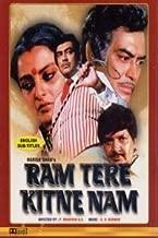Ram Tere Kitne Naam