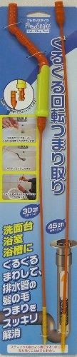 日本クリンテック ぐるぐる回転・排水管つまり取り フレキシスネイク スティック2本付