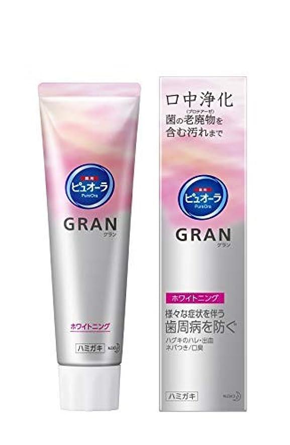 ピケネコ手数料花王 薬用 ピュオーラ グラン GRAN ホワイトニング 95g ハミガキ × 3個セット