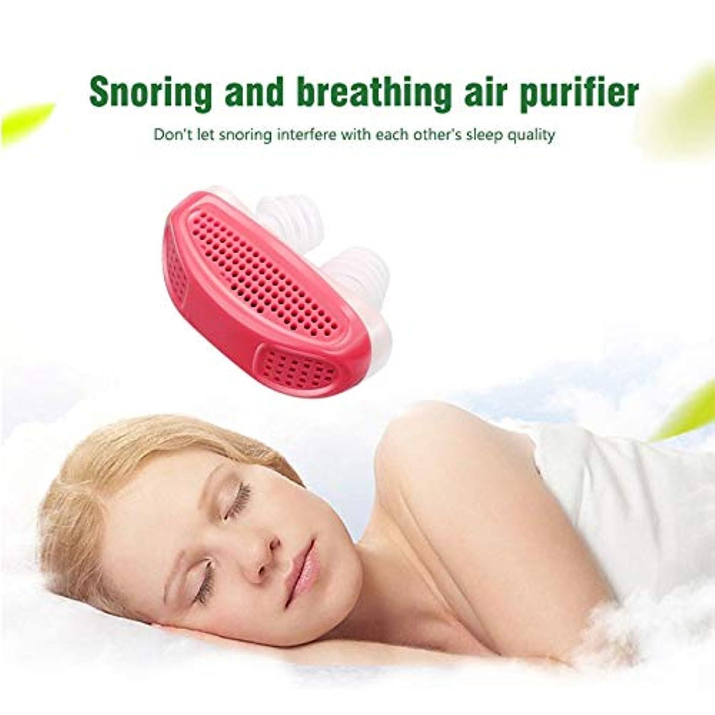 詐欺師パースごちそうNOTE シリコーン抗いびき鼻拡張器無呼吸補助器具鼻クリップ鼻呼吸装置停止いびき器具ドロップシッピング