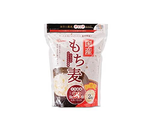 アイリスオーヤマ もち麦 国産 2kg チャック付き 食物繊維