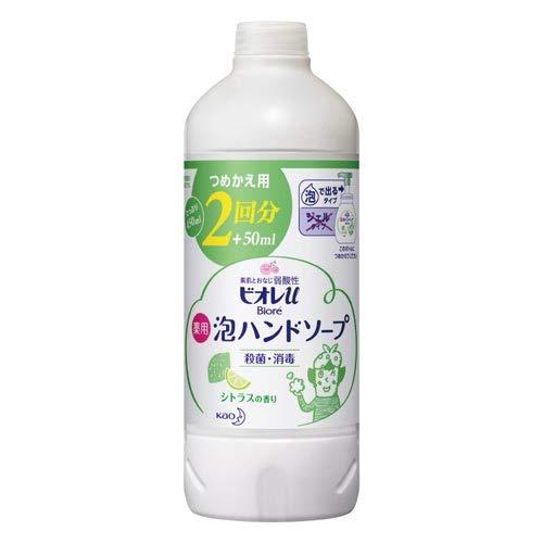 花王 ビオレ ビオレU 泡ハンドソープ シトラスの香り つめかえ用 ボトル450ml