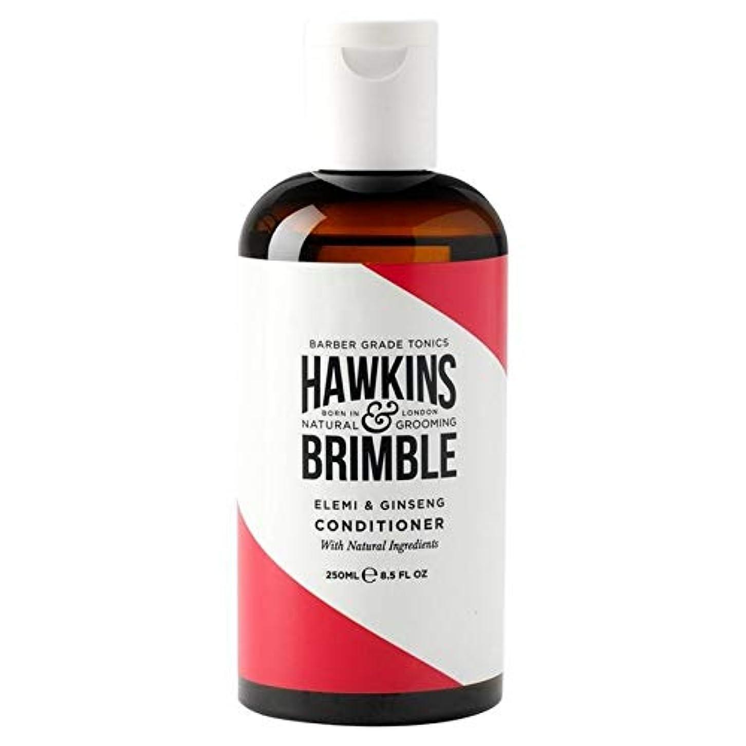 更新犯す全部[Hawkins & Brimble] ホーキンス&Brimbleナチュラルコンディショナー250Ml - Hawkins & Brimble Natural Conditioner 250ml [並行輸入品]