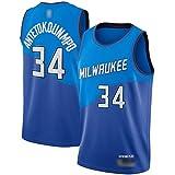 ZGRW Giannis Antetokounmpo - Camiseta de baloncesto para hombre, talla 34 # Milwaukee Bucks The Alphabet de la temporada 2020/21