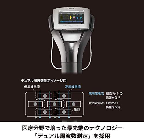 タニタ体組成計自動認識医療分野の技術で精密測定インナースキャンデュアル50g単位日本製RD-503SVシルバー