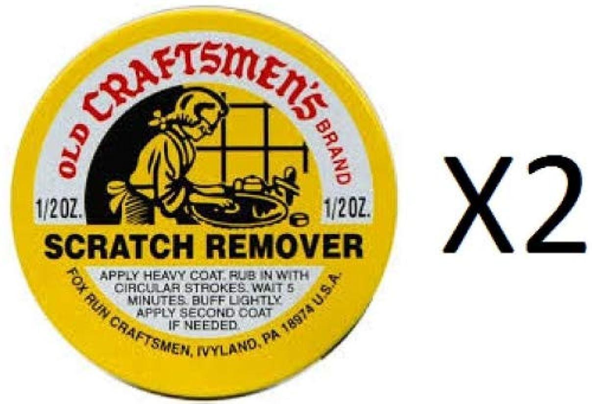 聴衆周囲盗賊Fox Run スクラッチリムーバー Old Craftsmen's 1/2オンス 木や革のキズを磨きます (2個入りパック)