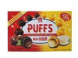 IMEI Puffs Rich Chocolate & Vanilla Crispy Puff Cookies 1.7 LB