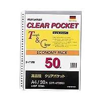 (業務用セット) マルマン クリアポケット(A4タテ) 50枚入 【×5セット】 ds-1642845