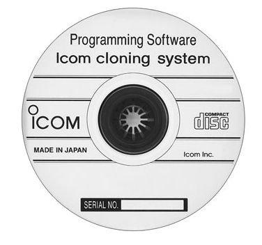 ICOM CS-F2000 PROGRAMMING SOFTWARE V1.3