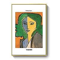 HUANXI 有名な画家マティスアートプリントウォールアートキャンバスオフィスのインスピレーションを与えるウォールアートリビングルームベッドルームバスルームにはフレームが含まれています,A, 50x70cm