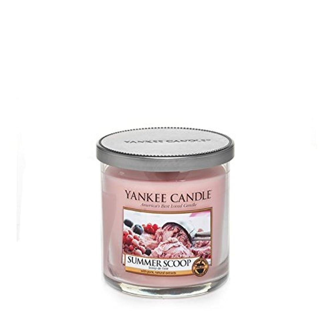 環境に優しい承認する透けるYankee Candles Small Pillar Candle - Summer Scoop (Pack of 2) - ヤンキーキャンドルの小さな柱キャンドル - 夏のスクープ (x2) [並行輸入品]