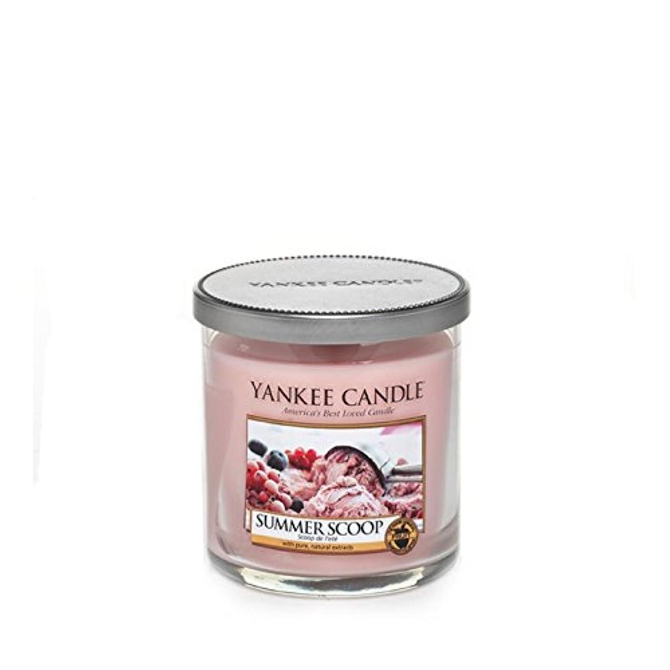 一貫した火炎動くヤンキーキャンドルの小さな柱キャンドル - 夏のスクープ - Yankee Candles Small Pillar Candle - Summer Scoop (Yankee Candles) [並行輸入品]