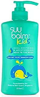 #MC SUU BALM Kids Dual Soothing & MOISTURISING Head to Toe WASH 210ML-for Gentle Cleansing on Sensitive and Dry Skin, Leaving Your Little one's Skin Feeling soothed and moisturised.