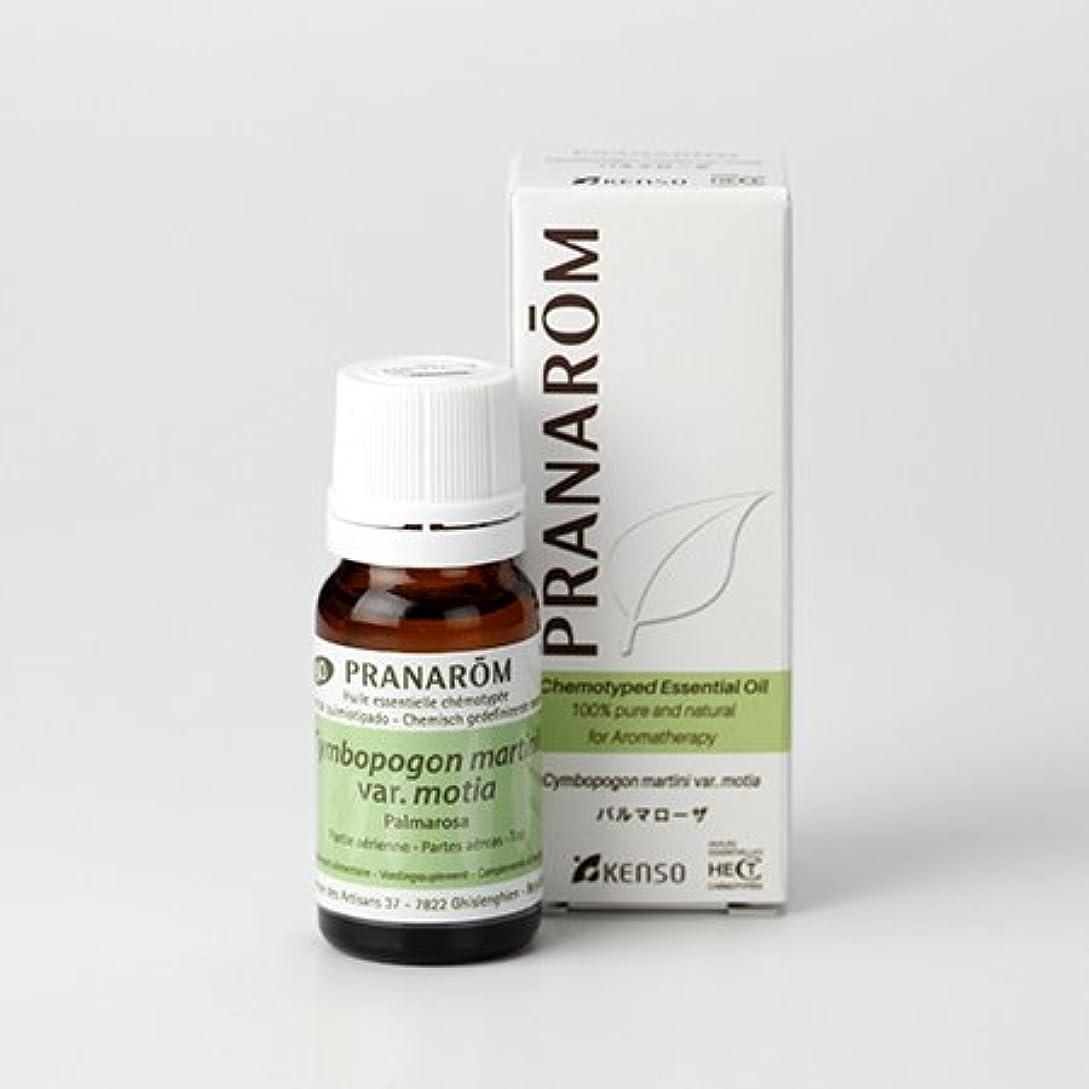 適応シールトラフィックプラナロム ( PRANAROM ) 精油 パルマローザ 10ml p-59