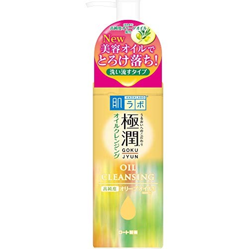 Rohto Hada Labo Gokujun | Facial Cleansers | Oil Cleansing 200ml (Japan import)