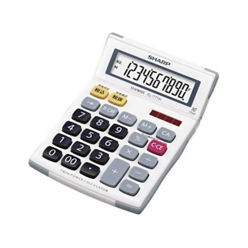減少ドル従事したシャープ 10桁用 電卓 EL771-HX