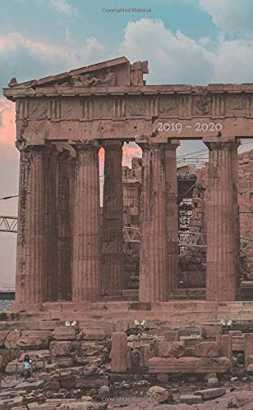 2019-2020: 2 Year Monthly Pocket Planner | Ancient Greece Parthenon, Athens (Historical Monuments)