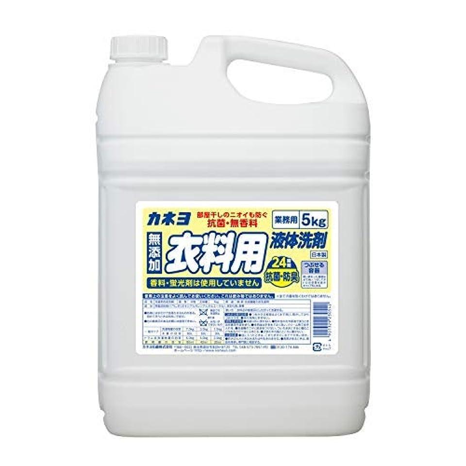 リボンフラッシュのように素早くサミット抗菌?無香料衣料用洗剤 × 3個セット