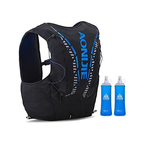 Win.Deeper 12L Ultraleicht Trinkrucksack Trail Rucksack Trinkweste, Hydration Pack Fahrradrucksack für Laufen, Camping, Wandern, Marathoner mit 2 450ML Collapsible...