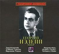 Georgy Nelepp, tenor. Arias, songs, romances