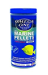 Omega One Marine Pellets with Garlic Fish Food | Review | Price 1