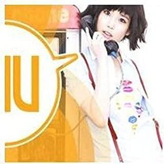 IU - 1st - Growing Up(Korean version)