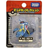Pokemon Armaldo: Monster Collection Mini Figure (#MC-113 / 72824)