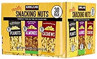 Kirkland Signature Variety Snacking Nuts, 3.0 Pound - Pack of 2